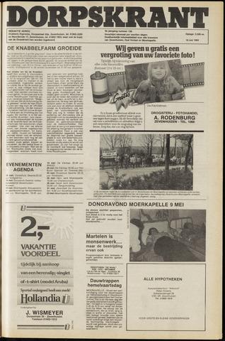 Dorpskrant 1984-05-16