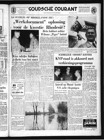 Goudsche Courant 1966-12-05