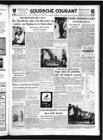 Goudsche Courant 1958-10-20