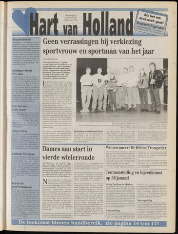 Hart van Holland 1996-01-24
