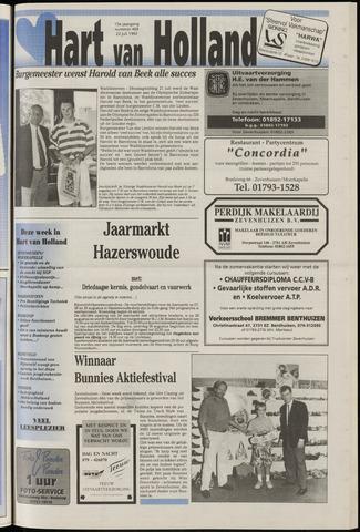 Hart van Holland 1992-07-22