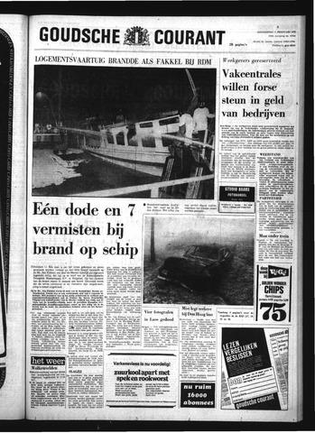 Goudsche Courant 1971-02-11