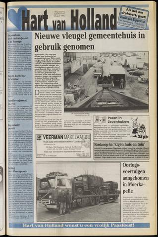 Hart van Holland 1995-04-12