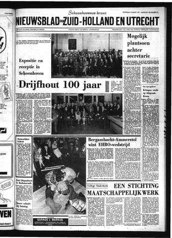 Schoonhovensche Courant 1977-03-16