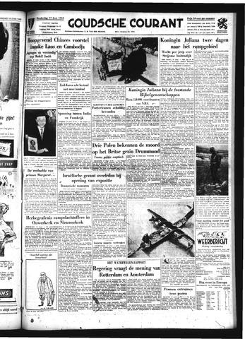 Goudsche Courant 1954-06-17
