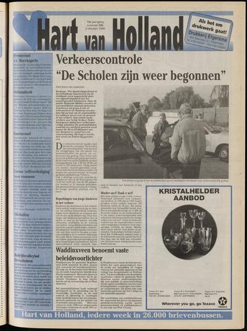 Hart van Holland 1996-10-02
