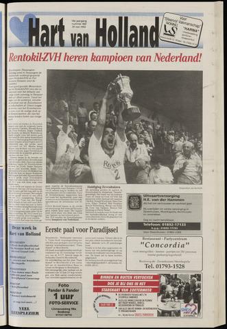 Hart van Holland 1992-05-20