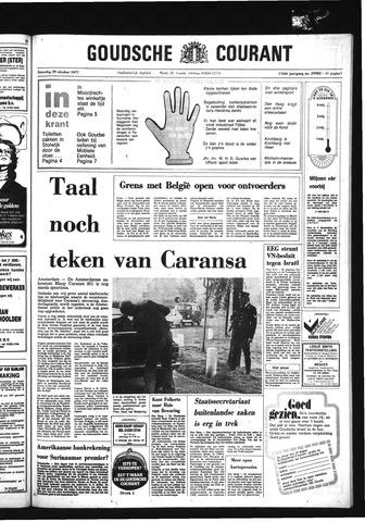 Goudsche Courant 1977-10-29