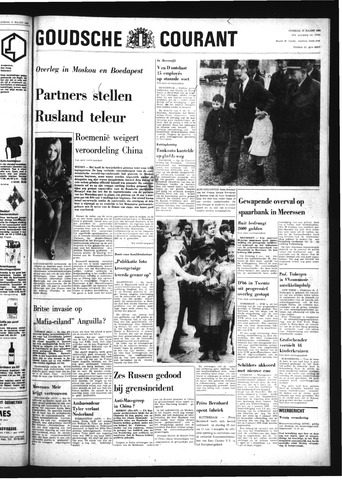 Goudsche Courant 1969-03-18