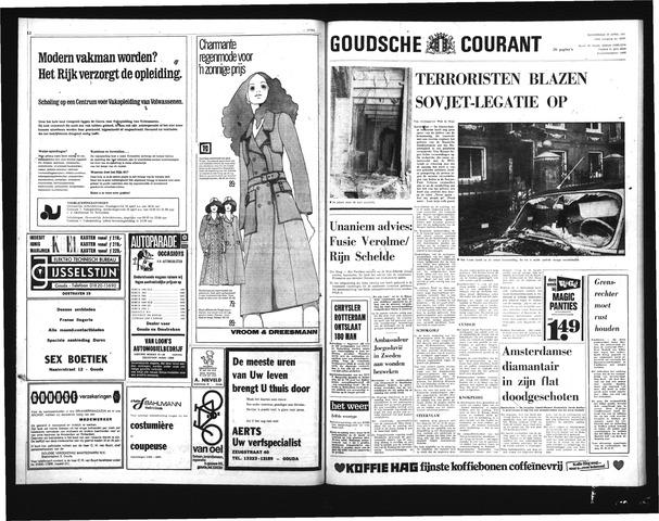Goudsche Courant 1971-04-15