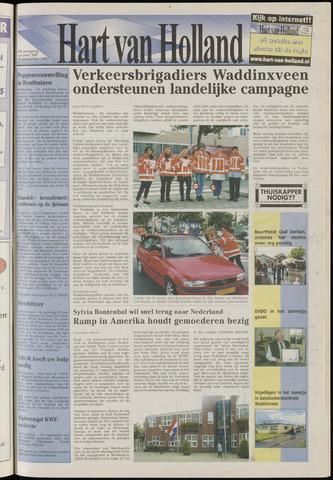 Hart van Holland 2001-09-19
