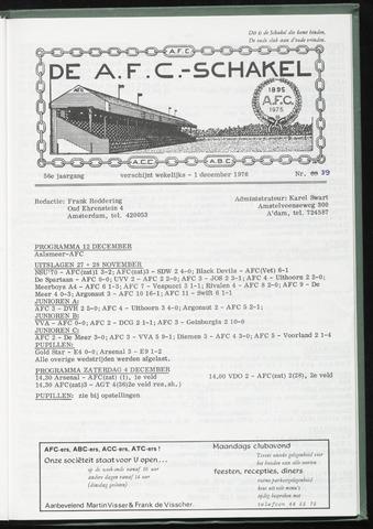 Schakels (clubbladen) 1976-12-01
