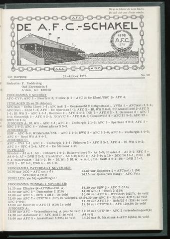 Schakels (clubbladen) 1975-10-28