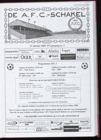 Schakels (clubbladen) 2008-10-15