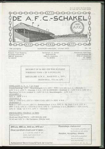 Schakels (clubbladen) 1978-05-10