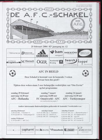 Schakels (clubbladen) 2004-02-25