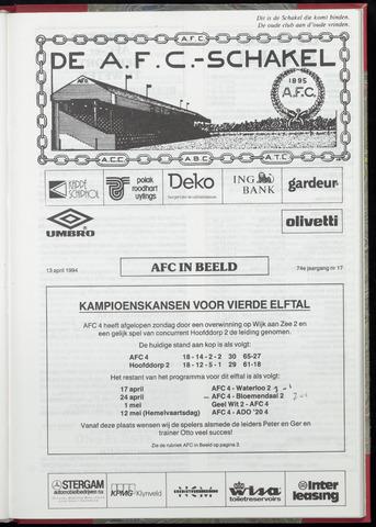 Schakels (clubbladen) 1994-04-13