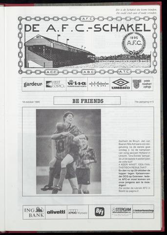 Schakels (clubbladen) 1995-10-18