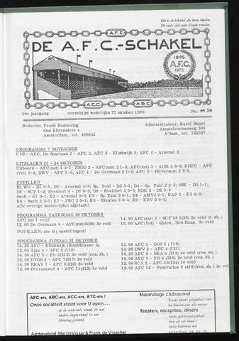 Schakels (clubbladen) 1976-10-27