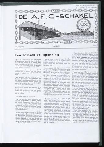 Schakels (clubbladen) 1975-05-01