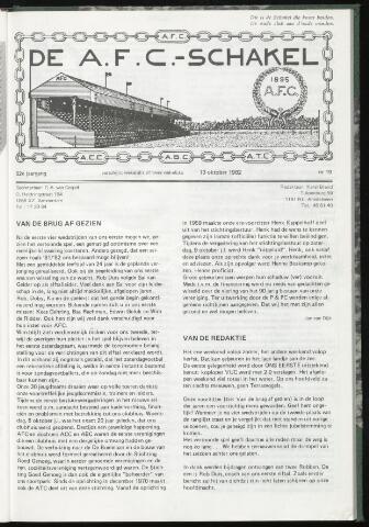 Schakels (clubbladen) 1982-10-13