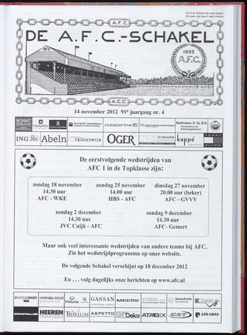 Schakels (clubbladen) 2012-11-14