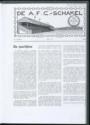 Schakels (clubbladen) 1975-07-01