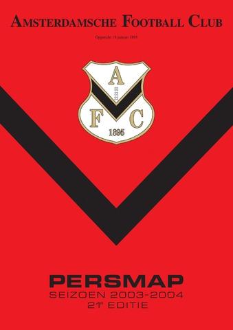 Persmappen 2003