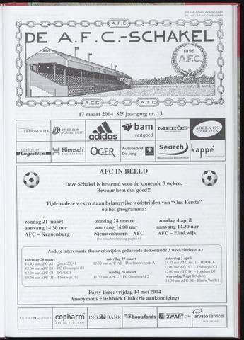 Schakels (clubbladen) 2004-03-17