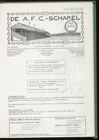 Schakels (clubbladen) 1978-05-24