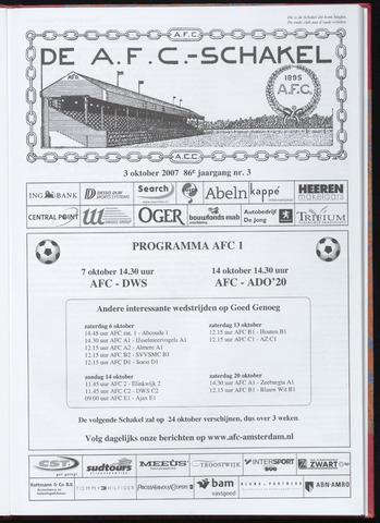 Schakels (clubbladen) 2007-10-03