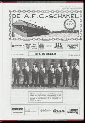 Schakels (clubbladen) 1992-09-16