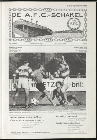 Schakels (clubbladen) 1979-10-24