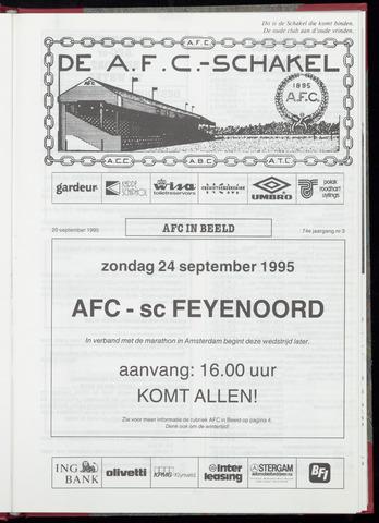 Schakels (clubbladen) 1995-09-20