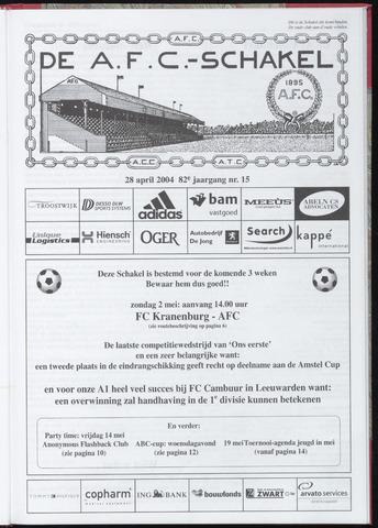 Schakels (clubbladen) 2004-04-28