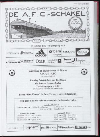 Schakels (clubbladen) 2003-10-15