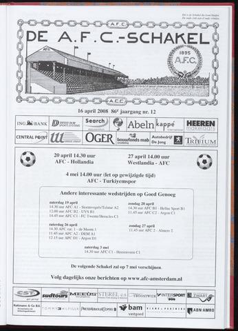 Schakels (clubbladen) 2008-04-16