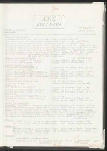 Bulletins (vnl. opstellingen) 1974-03-13