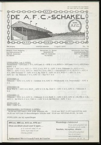 Schakels (clubbladen) 1978-04-05