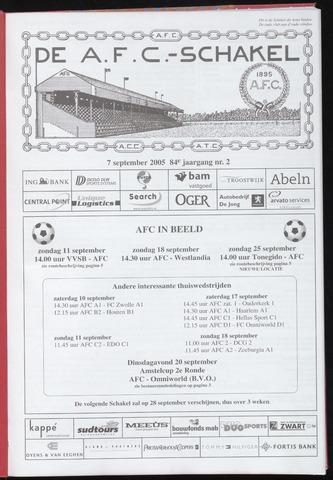 Schakels (clubbladen) 2005-09-07