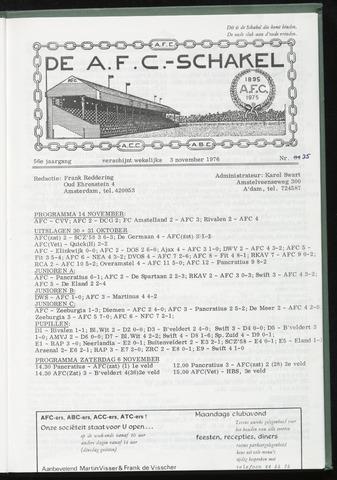 Schakels (clubbladen) 1976-11-03