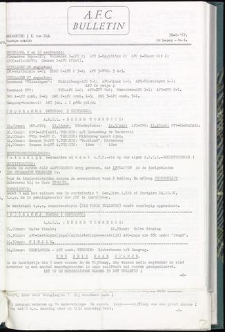 Bulletins (vnl. opstellingen) 1967-08-30