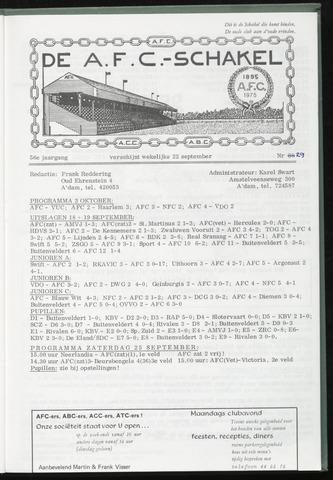 Schakels (clubbladen) 1976-09-22