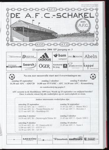 Schakels (clubbladen) 2004-09-22