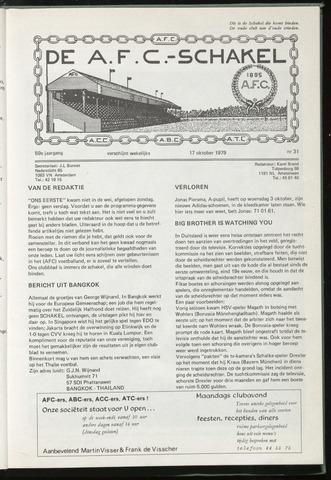 Schakels (clubbladen) 1979-10-17
