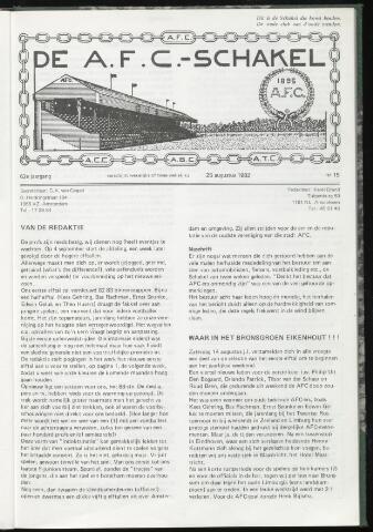 Schakels (clubbladen) 1982-08-25