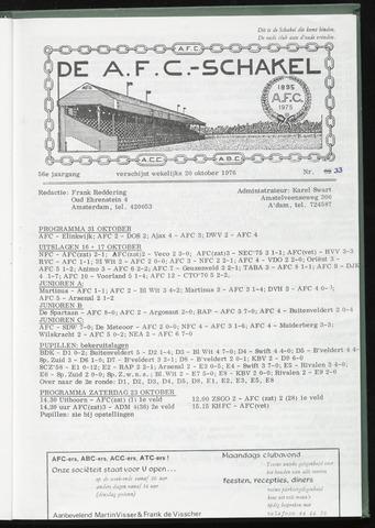 Schakels (clubbladen) 1976-10-20