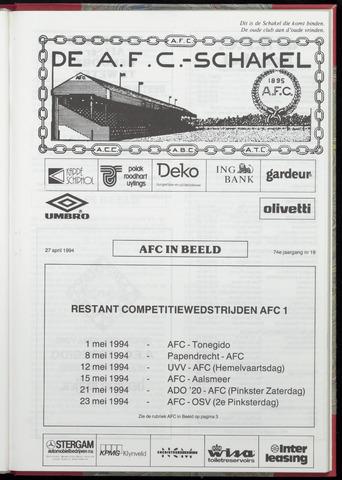 Schakels (clubbladen) 1994-04-27