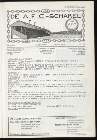 Schakels (clubbladen) 1978-03-08