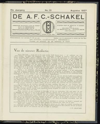 Schakels (clubbladen) 1937-08-01